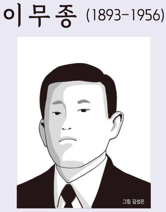 이무종3.jpg